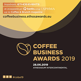 Coffee Business Awards